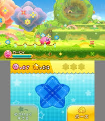 kirby screen
